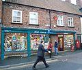 Malton, North Yorkshire ... YO17 141 at the post office. (5047180105).jpg