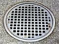 Manhole.cover.in.tokyo.kanda.jpg