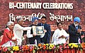 Manmohan Singh releasing the commemorative bicentenary postal stamps, on the occasion of the Bi-centenary celebrations of Indian Museum, in Kolkata. The Governor of West Bengal, Shri M.K. Narayanan, the Deputy Chairman.jpg