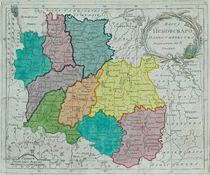 Map of Pskov Namestnichestvo 1792 (small atlas).jpg