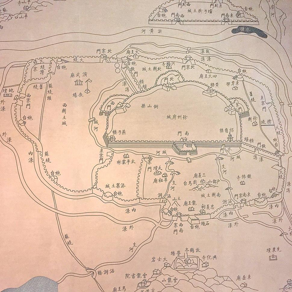 Map of Xuzhou Walled City (Qing, 清徐州府城圖)