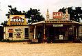 Marion Post Wolcott, A cross roads store, bar, juke joint, and gas station, Melrose, Louisiana, 1940.jpg