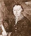 Martynov Ivan Ivanovich.jpg