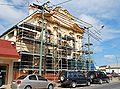 MaryboroughBuildingScaffold.JPG