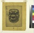 Masque en bois (NYPL b12390848-1101494).tiff