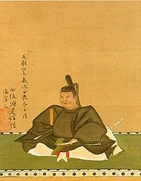 Matsudaira Sadatsuna.jpg