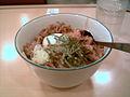 Matsuya-bibindon 01.jpg