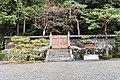 Mausoleum of Emperor Kōmei.jpg