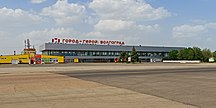 Volgograd International Airport