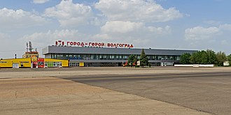 Volgograd International Airport - Soviet-built terminal, currently working for international flights, that is due to be converted into an interchange center to rail and bus transports after FIFA-2018.