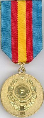 Medal 20 let MVD.jpg