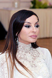 Mehriban Aliyeva07.JPG