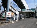Meitetsu Sakura Station 02.JPG