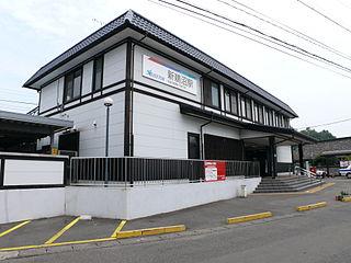 Shin-Unuma Station Railway station in Kakamigahara, Gifu Prefecture, Japan