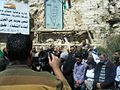 Memorial for bus crash victims near Ramallah.jpg