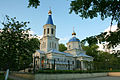 Memory Park in Belgorod 19.JPG
