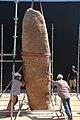 Menhir de Mollet 019931001.jpg
