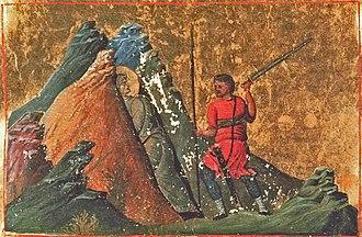 Ariadne of Phrygia - Image: Menologion of Basil 060