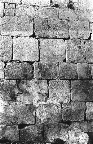 Marwanids - Inscription with Nasr al-Dawla's name, 405 AH (ca. 1014 AD), Silvan, Diyarbakır, Turkey