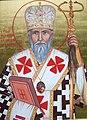 Metod Method Methodius Мефодий Мефодій Presov monastyr Slovakia.jpg