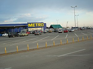 Metro Cash and Carry - Metro hypermarket in Berceni, Bucharest. (April 29, 2008)
