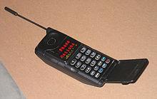 220px-MicrotacElite(2).jpg