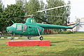 Mil Mi-1 Hare 01 yellow (8775849826).jpg