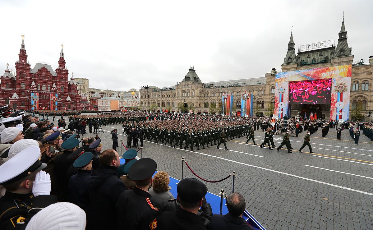 2017 Moscow Victory Day Parade - Wikipedia