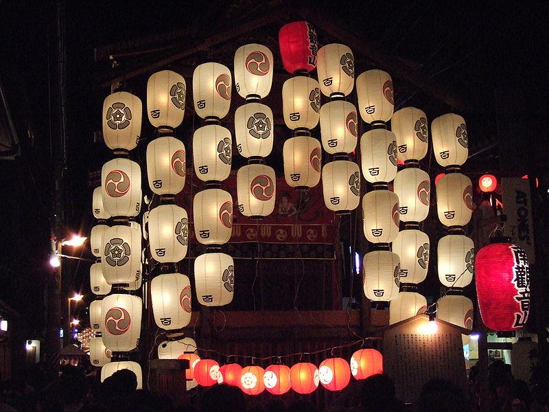 Gion Matsuri  800px-Minami_Kannonyama_Gion_Matsuri_Yoiyama