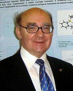 Vladimir Minkin