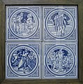 Minton Shakespeare Tiles.jpg