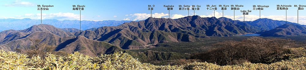 Misaka Mountains (with note).JPG