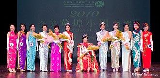 Crystal Lee - Crystal Lee, Miss Chinatown USA 2010