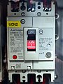 Mitsubishi Electric NV50-SW 20190511.jpg
