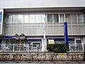 Mizuho Bank Hikarigaoka Branch.jpg
