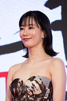 "Mizukawa Asami from ""A Beloved Wife"" at Opening Ceremony of the Tokyo International Film Festival 2019 (49013458058).jpg"