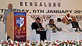 Mohd. Hamid Ansari addressing at the Golden Jubilee Celebrations of R.V. College of Engineering, in Bangalore on January 06, 2015. The Governor of Karnataka, Shri Vajubhai Rudabhai Vala and other dignitaries are also seen.jpg