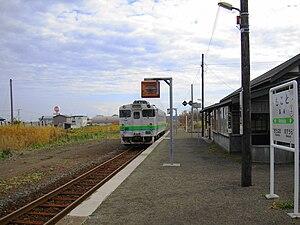 Mokoto Station - Mokoto Station platform