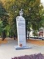 Monument in Poltava.jpg