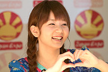 Morning Musume 20100703 Japan Expo 11.jpg