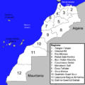 Morocco Regions 2011 Proposition1 Numbered Reel1.png