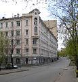 Moscow, Klimashkina 11.jpg