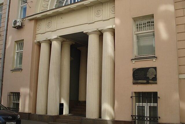 Здесь Михаил Васильевич жил в 1920—1942. Москва, ул. Сивцев Вражек, 43