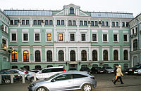 Moscow Kuznetsky Most Street 2.jpg