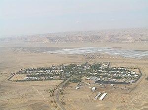 Paran, Israel - Image: Moshav Paran