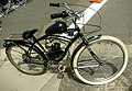 Motorized bicycle 2016.jpg