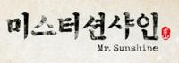 Mr. Sunshine logo.png