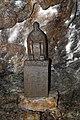 Mt. Mitake Aizenkutsu-Rāgarāja 御嶽(篠山市) 愛染窟愛染明王 DSCF2633.jpg