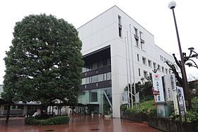 Musashimurayama city hall.JPG