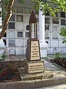 Museo Cementerio San Pedro(62)-Medellin.JPG